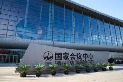 """车轮上的中国 """"发现中国百条最美之路""""项目启动新闻"""
