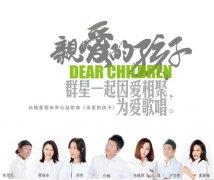 http://www.mknews.cn/uploads/allimg/c180929/153R0RLR0-621b_lit.jpg