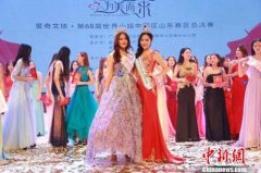 http://www.mknews.cn/uploads/allimg/c180929/153R0S13320-15a3_lit.jpg