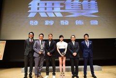 http://www.mknews.cn/uploads/allimg/c180929/153R0S13920-36248_lit.jpg