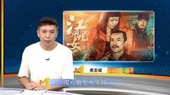http://www.mknews.cn/uploads/allimg/c180929/153R0S150P-53B7_lit.jpg