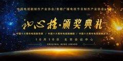http://www.mknews.cn/uploads/allimg/c180929/153R0S21440-13S56_lit.jpg