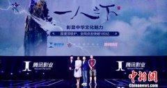 张艺谋新片《影》9月30日公映  推广曲先上