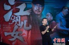 http://www.mknews.cn/uploads/allimg/c180929/153R0U4BF-E3E_lit.jpg